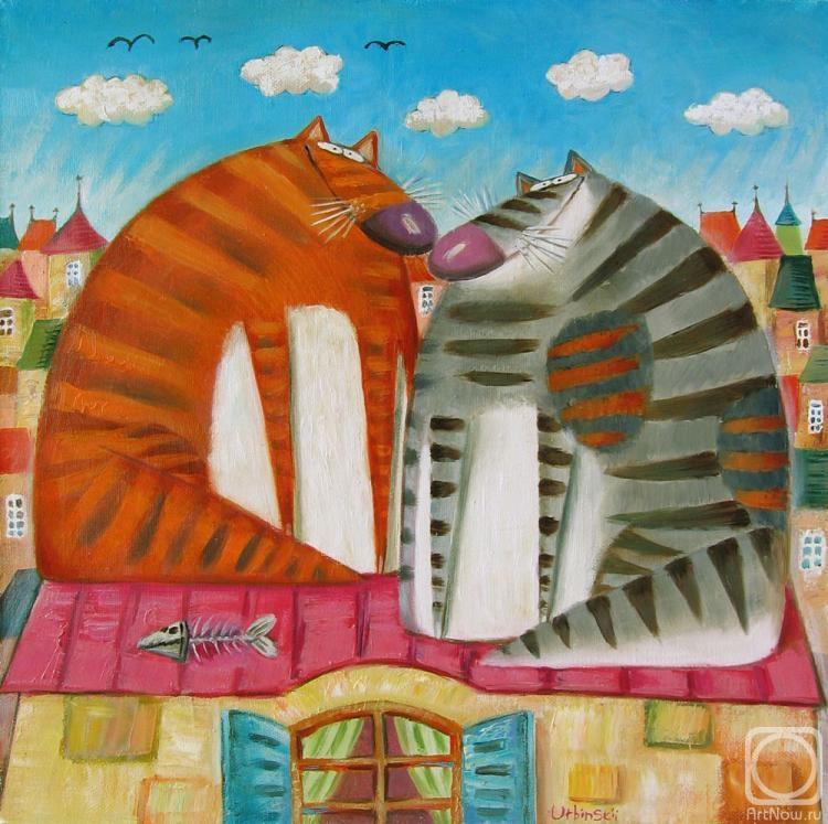 Урбинский Роман. Коты накрышные