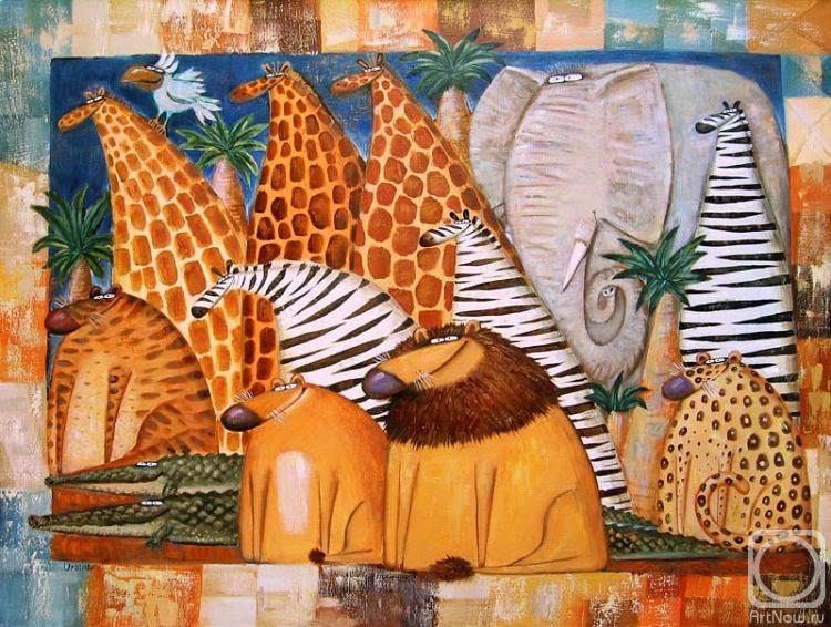 Урбинский Роман. Животные Африки