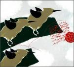 Олигеров Александр. Экспресс почта. Письма на Восток