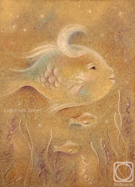 Логинова Аннет. Рыбка-луна
