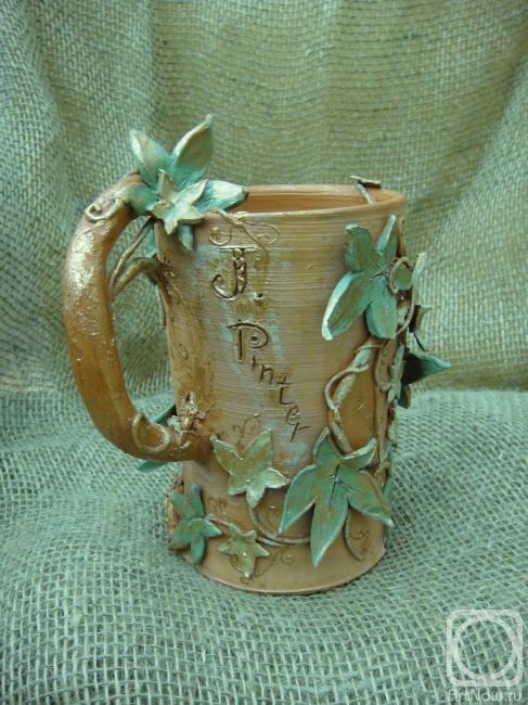 Пинтер Юлия. еще одна моя чашечка