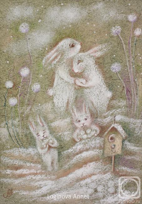 Логинова Аннет. Снежные зайчики
