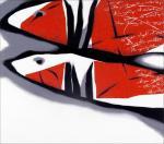 Письма на красной рыбе. Олигеров Александр