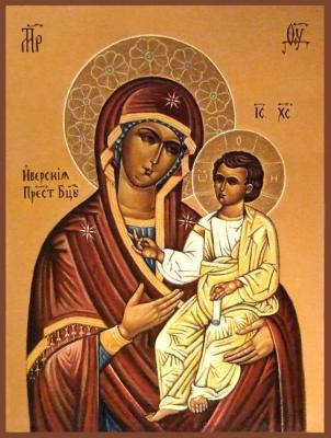 "Icon of the Mother of God ""Iver"""