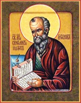 The Holy Apostle and Evangelist John the Theologian