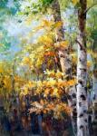 Осенний лес. Минаев Сергей