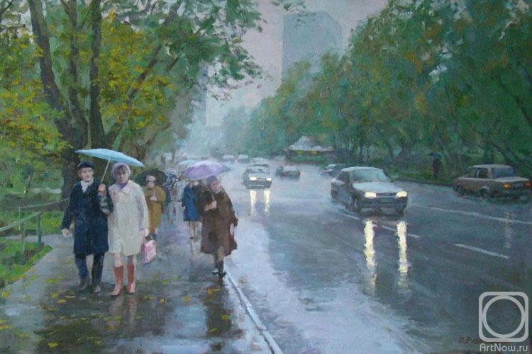 Рубинский Павел. Дождь на Масловке