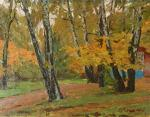 Rubinsky Pavel. Autumn sketch
