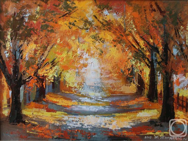 Картинки осень шашлык