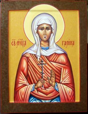 Holy Martyr Galina of Corinth