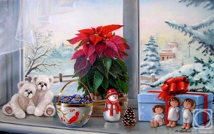 Валевская Валентина. Рождественское настроение