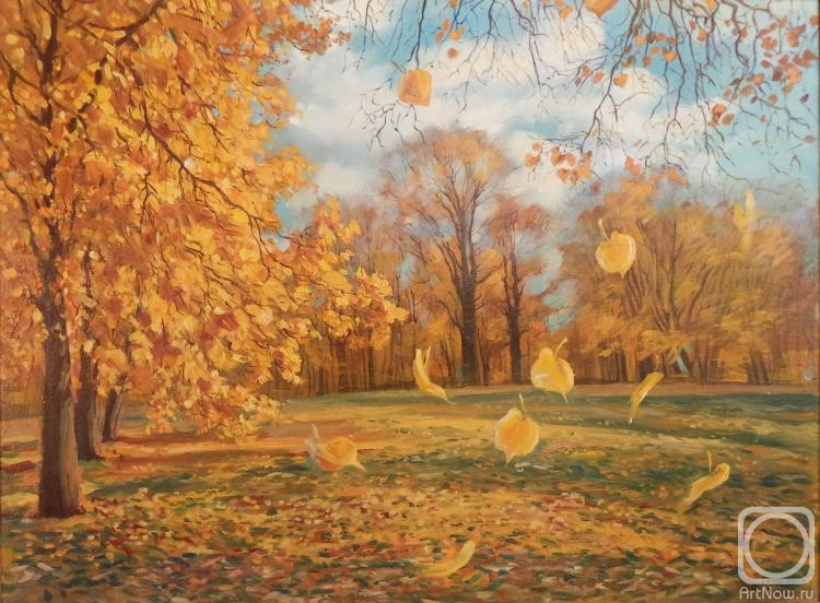 Солнечная осень картинки для детей