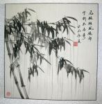 Бамбук под дождём (№826). Мишуков Николай