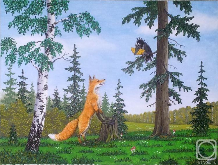 Картинки ворона и лисица, утро