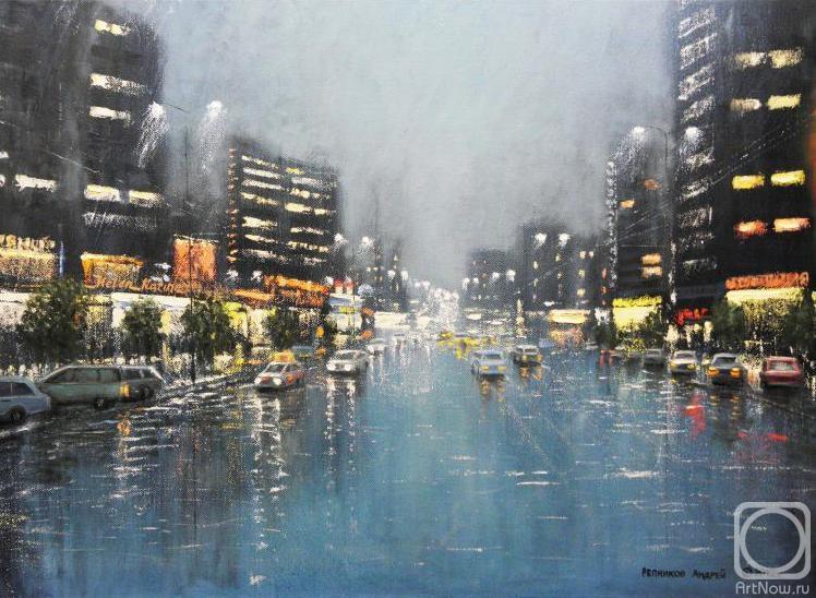 Репников Андрей. Дождь на Новом Арбате
