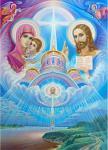 Благословенная Россия