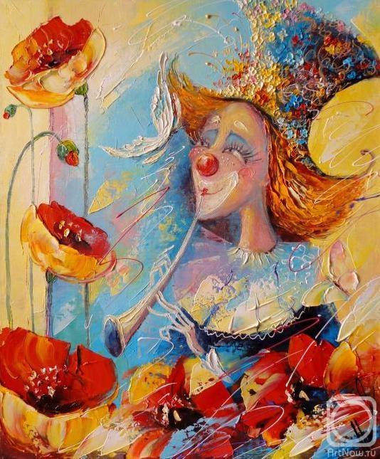 Моисеева Лиана. Клоун и бабочка